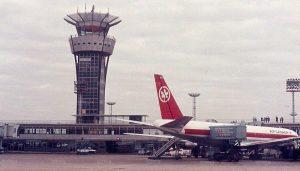 لوکس ترین فرودگاه های دنیا