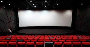 سینماهای تهران