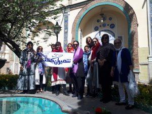 تور تهرانگردی محله عودلاجان برای معلمان شمیران