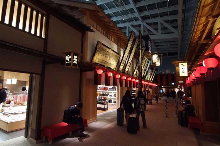 فرودگاه بین المللی هاندا توکیو
