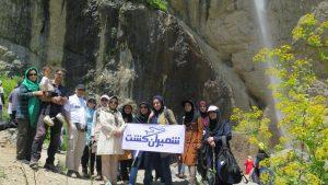 تور آبشار سنگان