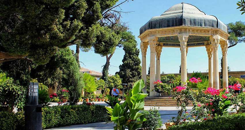 حافظیه ی شیراز