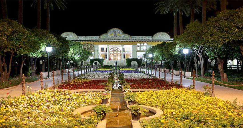 باغ قوام نارنجستان