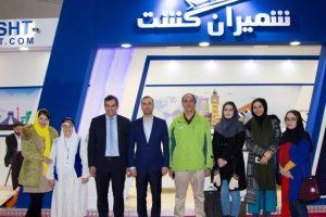 نمایشگاه بین المللی گردشگری تهران بهمن 98