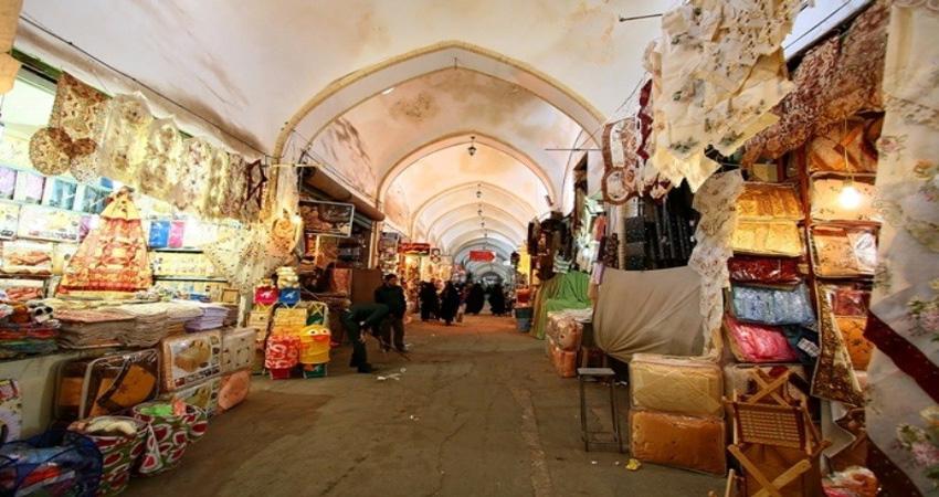 بازار قم
