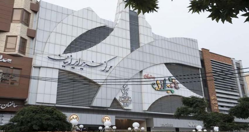 مراکز خرید در قزوین