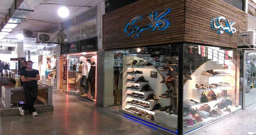 مراکز خرید در کردستان