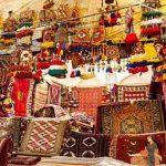 صنایع کردستان