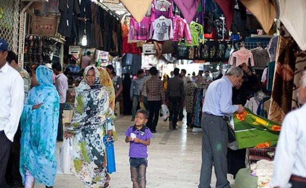 بازار قدیم